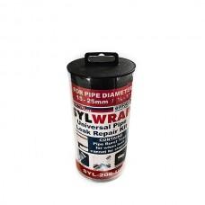Sylwrap Universal Pipe Repair Kit (15mm - 25mm pipes)